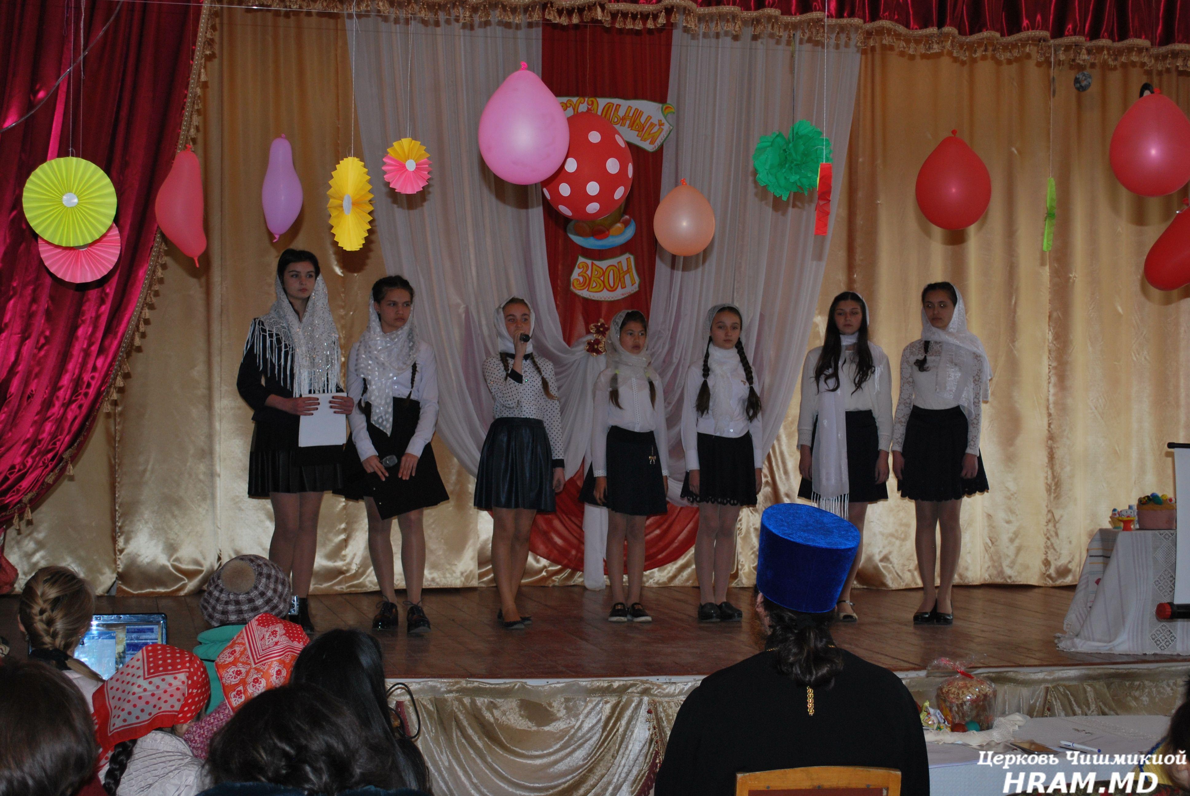 Пасхальный конкурс прошел с участием учащихся лицея и гимназии села Чишмикиой