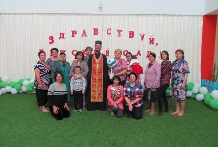 Освящение детского сада Достлук в селе Чишмикиой