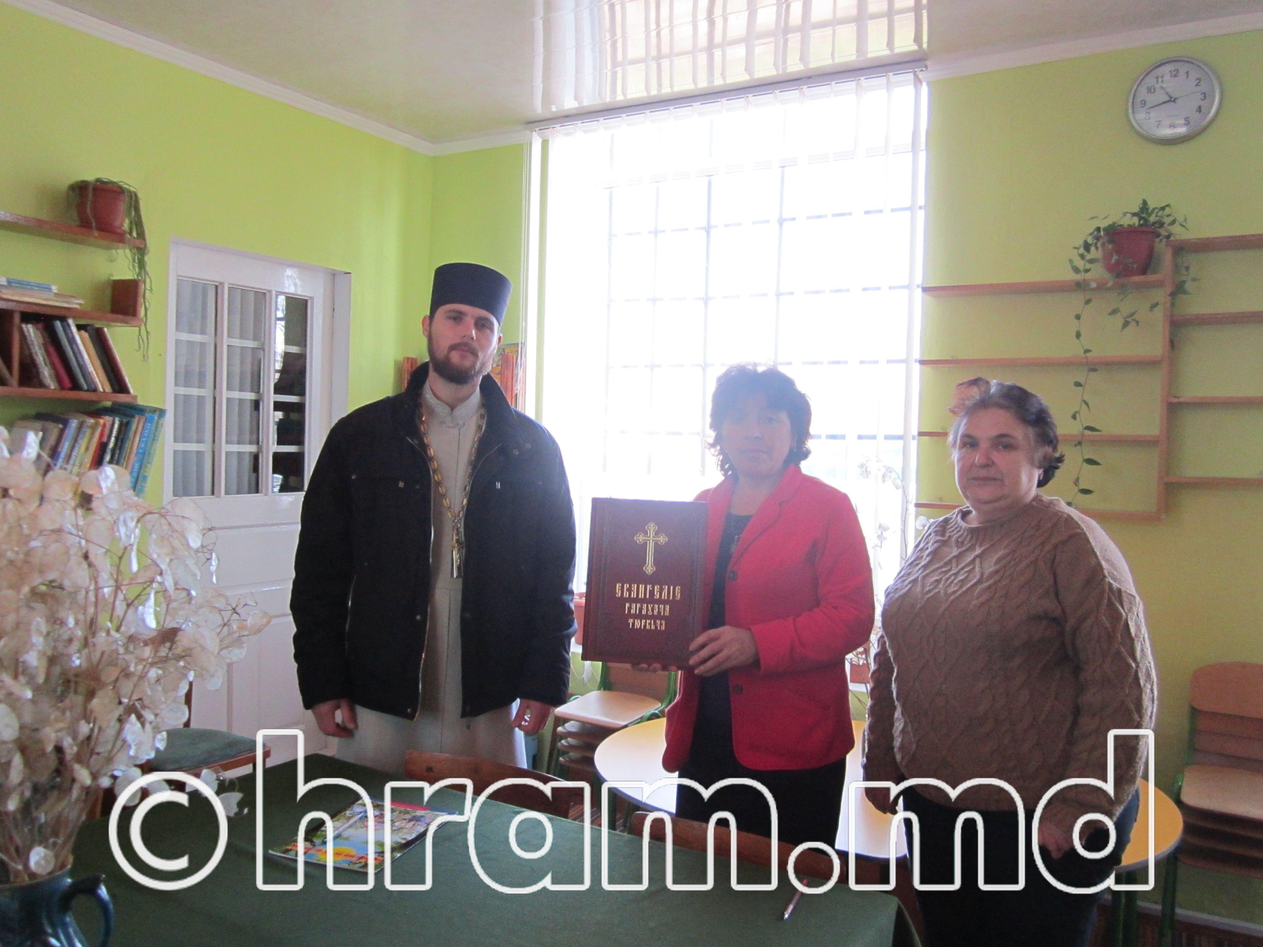 Библиотека села Чишмикиой получила Евангелие на гагаузском языке
