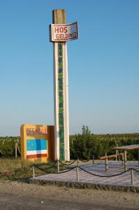 Село Чишмикиой