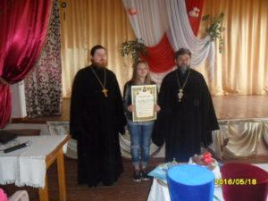Гимназия с. Чишмикиой заняла первое место в конкурсе Пасхальной песни