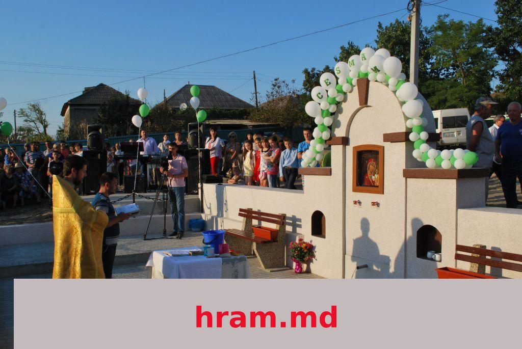 Церемония открытия родника в селе Чишмикиой