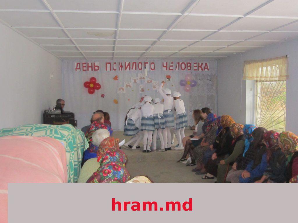 День пожилого человека отметили в селе Чишмикиой