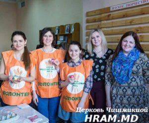 Мастер класс по росписи пасхальных яиц с участием уроженцев Чишмикиоя прошел в Балашихе