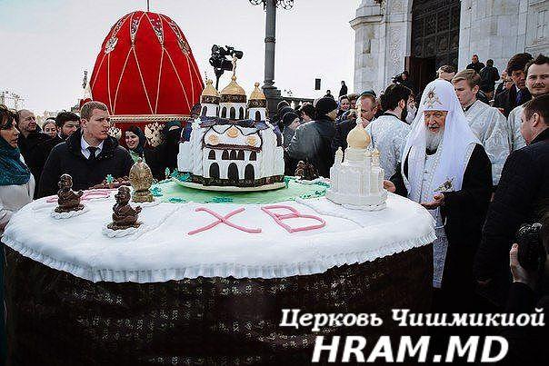 Православные волонтеры из Гагаузии вместе отпраздновали Пасху в Москве