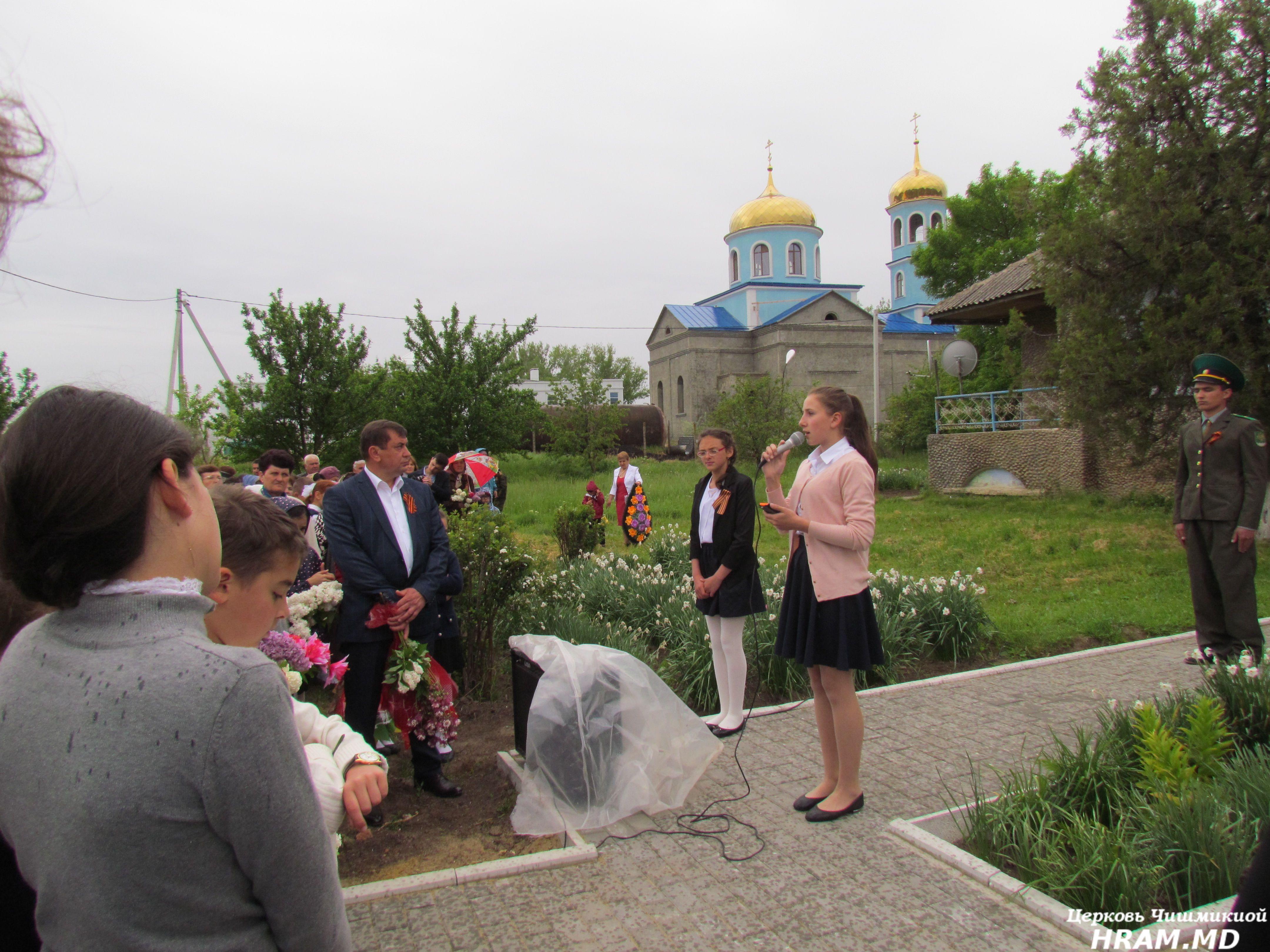 Освящение памятника неизвестному солдату в селе Чишмикиой